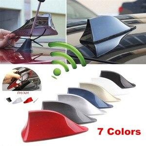 Image 2 - Uniwersalna antena samochodowa w kształcie płetwy rekina anteny radia samochodowego anteny dachowe dla BMW/Toyota/Hyundai/VW/Kia/Nissan Car Styling
