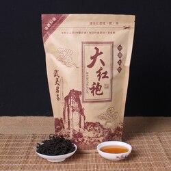 Высококачественное сырье для чая пуэр 250 г Китайский Yuunnan натуральный органический чай для здоровья древнее дерево Пуэр китайский чай для п...