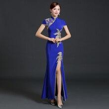 robe Chinese women modern