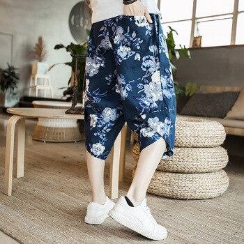 bas de kimono