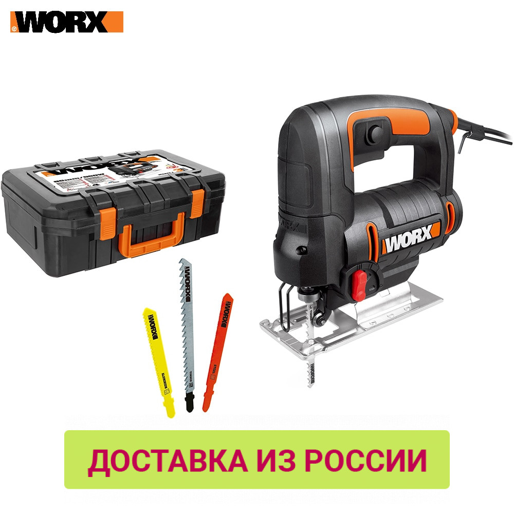 Electric Saw WORX WX477.1 Power tools jigsaw sable networked saws jigsaws