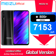 Meizu M10 3GB 32GB MTK WCDMA/CDMA/GSM/LTE Octa Core Fingerprint Recognition/face Recognition
