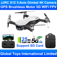 JJRC X12 AURORA 5G WIFI FPV GPS Foldable Brushless Motor RC Drone Quadcopter With 4K Ultra HD 3 Axis Gimbal Camera RTF Child Toy