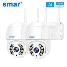 Smar 2 unids/lote 1080P 3MP 5MP PTZ al aire libre de la cámara IP inalámbrica 4X Zoom Digital velocidad WiFi CCTV de seguridad Ai humanoide de detección