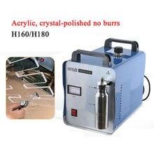 95l 75l h180 h160 acrílico chama polisher máquina oxigênio hidrogênio gerador de água soldador para joalheiros e ourivesaria 220v