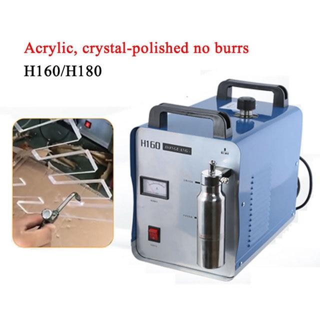 Polisseuse à flamme acrylique 95L 75l H180 H160, Machine à souder à leau, générateur doxygène et dhydrogène pour les bijouteries et les serpentins, 220V
