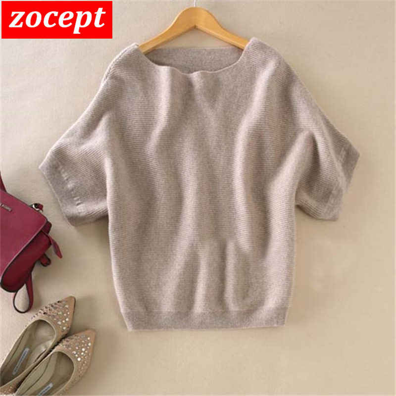zocept 2019 High-Quality Cashmere Sweater Women Loose Casual Big Bat Shirt Short-Sleeved Knitted Soft and Comfortable Pullovers
