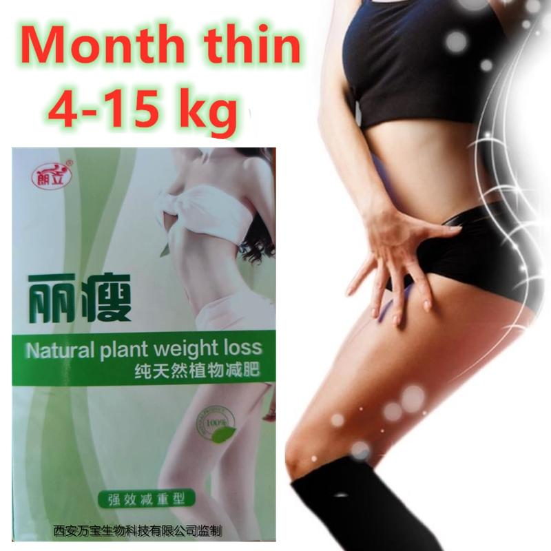 Cellulite Diet-Weight-Loss Slimming-Products Perilla Powerful Fat-Burning Men Women And