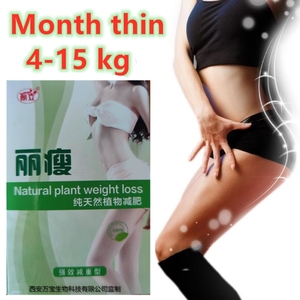Powerful Slimming Products, Fat Burning and Cellulite, For Women & Men Diet Weight Loss NO Daidaihua Perilla
