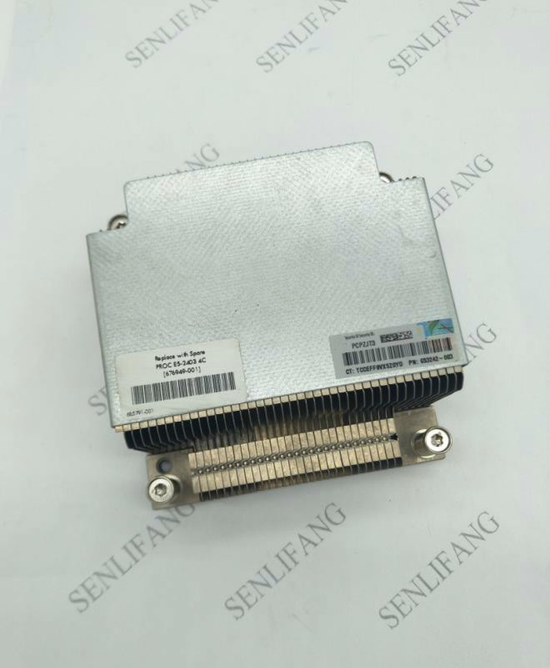 Heatsink CPU Cooler Heatsink 653241-003 676947-001 663673-001 DL380e G8 CPU Cooling Kit Heatsink Processor Cooler