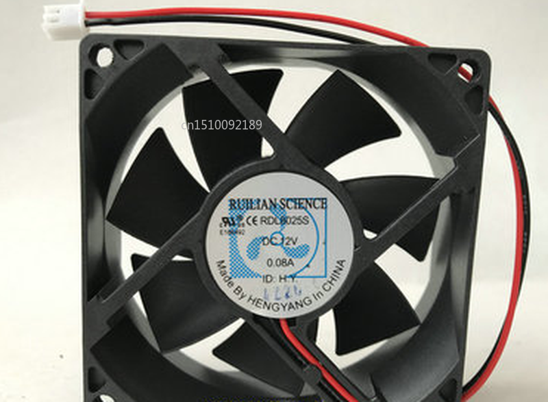 Free Shipping RDL8025S Humidifier Cooling Fan DC 12V 0.08A 8025 8CM 80*80*25mm 2 Wires