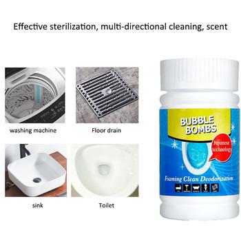 Szybko pieniący środek czyszczący do wc magiczne bomby bąbelkowe 1 butelka 135g rury do zlewu toaletowego Bubble do czyszczenia podłóg akcesoria łazienkowe tanie i dobre opinie POWDER 1 pc