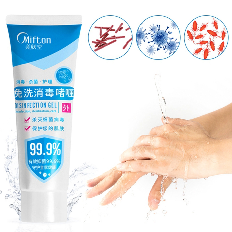 V Disposable Hand Sanitizer Gel 75% Bacteriostatic Gel Alcohol Disinfection Sterilization Liquid Hand Soap No-wash 60ml