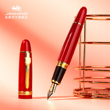 Высокое качество jinhao 159 авторучка Роскошный Металлический