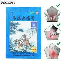 Patch anti-douleur au Capsicum chaud, 7x10 CM, 10 ou 20 pièces, soulage la douleur au niveau du cou, des articulations, des jambes, arthrite, médecine chinoise