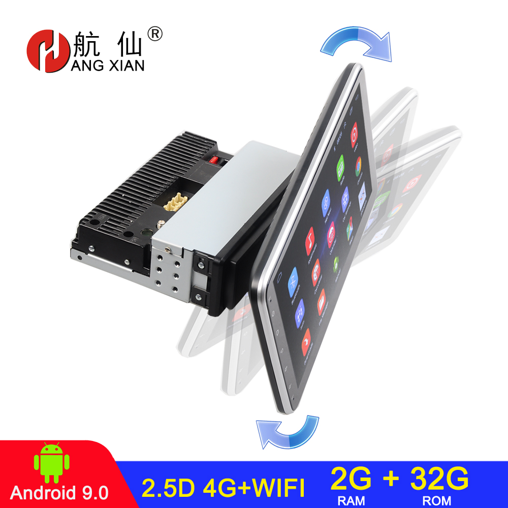 Автомагнитола 1 din, 2 + 32 ГБ, Android 9,1, DSP, IPS, поворотный, для 360 градусов, универсальный, для аудио, видео, DVD, 4G, Wi-Fi