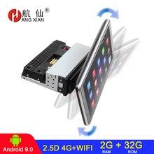 2G + 32G Android 9.1 DSP IPS dönebilen 1 din araba radyo araba stereo için 360 derece evrensel araba ses Video DVD OYNATICI 4G Wifi