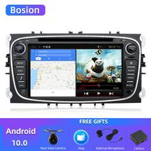 Bosion radio Multimedia con GPS para coche, radio con reproductor DVD, Android 10,0, 2Din, Wifi, BT, para Ford/Focus/S MAX/Mondeo/C MAX/Galaxy