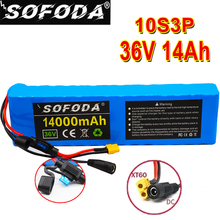 Е-байка 36В Батарея 10S3P 14Ah 42В 18650 комплект литий-ионный батарей Батарея пакет цилиндрическая литий-ионный аккумулятор электрический автомоби...