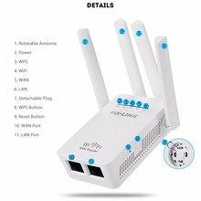 Беспроводной Wifi удлинитель 300 Мбит/с WiFi ретранслятор 2,4 ГГц усилитель Wifi 802.11N дальний Wi-fi усилитель сигнала 2,4G Wifi репитер