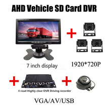 цены 1920*720P 4-Channel SD Car DVR  Realtime Video Recorder + 4 Camera +HD 7