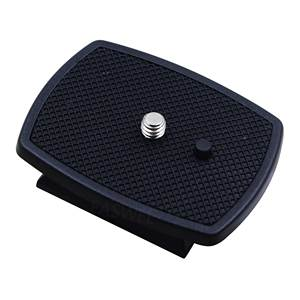 Image 5 - Quick Release Plate for Zomei Q111, Z666 Tripods Targus TGT 58TR TG 6660 Heads