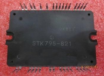 STK650-316STK650-312HSTK621-611--RXDZ