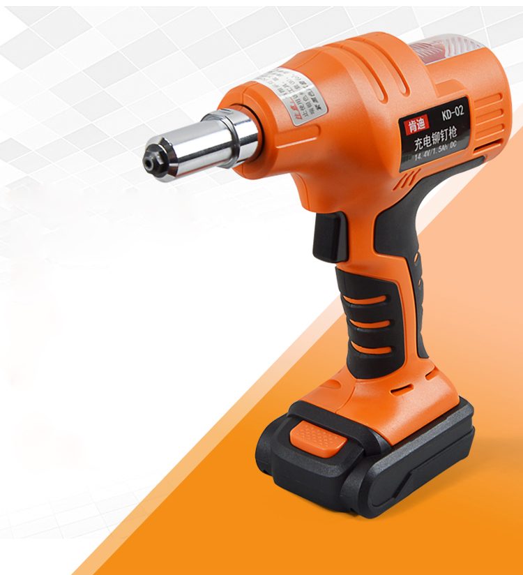 14.4V Portable Cordless Electric Rivet Gun Rechargeable Riveter Battery Riveting Tool Pull Rivet Nut Tool