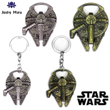 Hot Bottle Opener For Star War Fans Beer Openers Durable Metal Alloy Airship Keychain Toy Gifts цена 2017