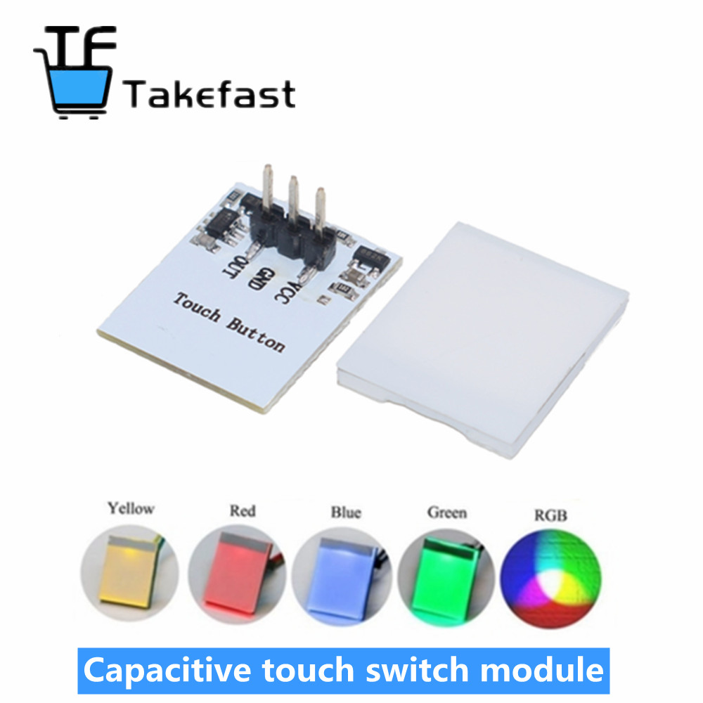 Green Blue Red and Yellow Color RGB Capacitive touch switch button module 2.7 V to 6 V module anti-jamming is strong HTTM series