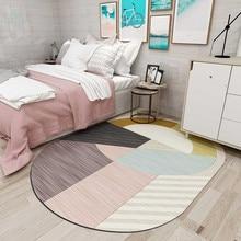 Lrобычный геометрический Коврик для спальни гостиной диван нескользящий коврик