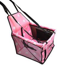 1 шт. детское сиденье автомобиля переноска клетка Туфли-оксфорды дышащие складные мягкие моющиеся дорожные сумки для собак и кошек