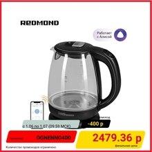 Умный чайник-светильник Redmond SkyKettle RK-G210S