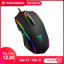 VicTsing RGB Wired Gaming Mouse 8 Programmable Buttons Optical Game Mouse 7200 DPI Cool 7 Light Modes Ergonomic PC Gaming Mice original razer mamba tournament edition wired gaming mouse 16000 dpi 5g laser sensor chroma light ergonomic gaming mouse