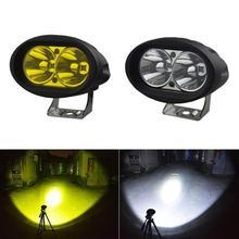Binocular Led Car Work Light Auxiliary Lighting 20W Oval Spotlight Off-Road Roof Spotlight 150 Meters