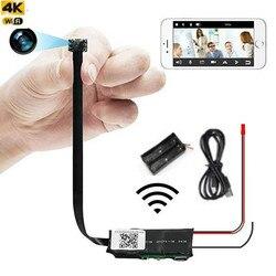 Сетевая камера 4 K Wi-Fi, веб-камера IP P2P HD, широкоугольная мини-камера «сделай сам», беспроводной модуль камеры, цифровая видеокамера с датчиком...