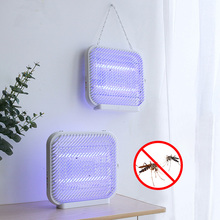 Electronic mosquito killer lamp Home appliances Wall-mounted mosquito killer lamp mosquito trap commercial home mosquito killer