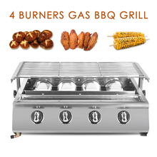 Barbecue Steel Grill Smokeless Infrared LPG Gas Griddle Roast Oven Outdoor Kebab Meat Vegetable Cooking Camping kitchen equipment smokeless energy saving stainless steel electric induction griddle machine electrical contact grill