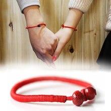 Унисекс китайский красный счастливый влюбленный браслет для