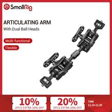 "SmallRig BallHead Extension Bar for Magic Arms(1/4"" Screws) With 2 BallHead Clamp To Mount LCD Monitor Magic Arm Clamp   2109"