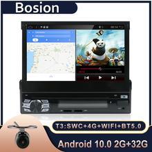Radio con GPS para coche, radio con reproductor DVD, android 10, 1DIN, 7 pulgadas, HD, Bluetooth, USB, cámara trasera, unidad principal de coche, ESTÉREO