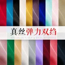 Шелковые ткани для платьев блузки шарфы Одежда метр чистый шелк крепдешин CDC strech 16 мельница 108 цвет высокого класса