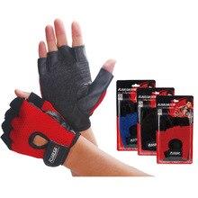 Продукт KANSA Ks1123 половина длины для верховой езды спортивные перчатки без пальцев для велосипеда противоскользящие пальмы для альпинизма