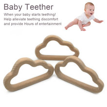 Baby Wood Teether Cloud Shape Natural Beech Wooden Infant Chew Toys, Teething Accessories, Shower Gifts