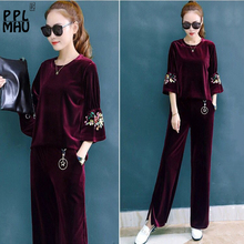 Fashion Velvet Tracksuits 2 Pieces Set Women Spring Autumn Embroidery Flare Sleeve And Wide Leg Pants Casual Matching Sets 2019