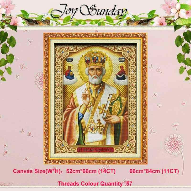 Heilige mutter und sohn Papst Jungfrau Maria malerei gezählt 11CT 14CT Kreuz Stich Sets DIY Kreuz-stich Kits Stickerei hand