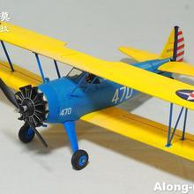 NEW EPO  RC Plane RC  HOBBY  Wingspan -1200mm PT-17  STEARMAN  Airplane PT17 V2 RC Momdel  Aircraft (have  kit set or PNP set )