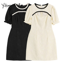 2021 robe d'été Vintage pour femmes, ajouré, taille haute, manches bouffantes, ligne a, col rond, couleur unie, blanc, noir, mode, nouvelle collection