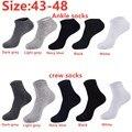 Носки мужские короткие хлопковые, смешные однотонные Чулочные изделия, Харадзюку, очень большие размеры, черные белые, повседневные, 5 пар