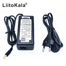 High quality 25.2V 1A battery pack charger Electric vehicles dedicated charger 24V 1A Polymer lithium battery charger